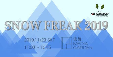 SNOW FREAK 2019