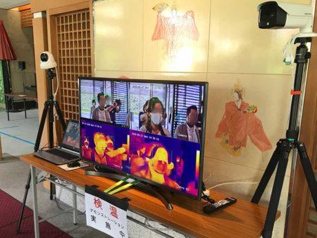 高性能AI搭載 検温サーモカメラ デモ機展示