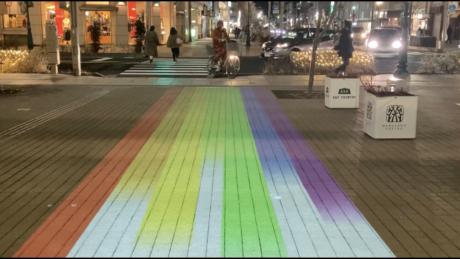 アクト・プロジェクション第二弾「希望の虹」