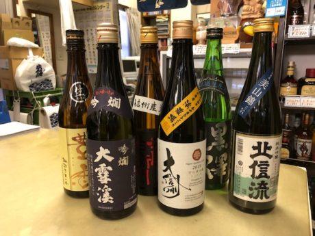まちなかWORK SHOP 第8回 季節による日本酒の楽しみ方